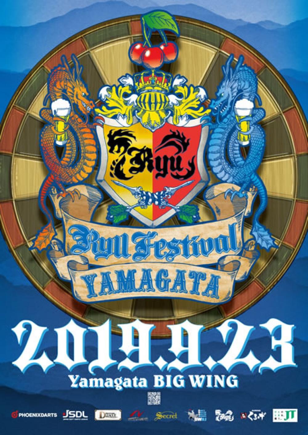 RYU FESTIVAL 2019 in 山形 (2019/9/23)