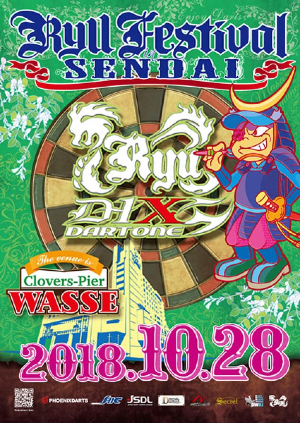 RYU FESTIVAL 2018 in 仙台 (2018/10/28)
